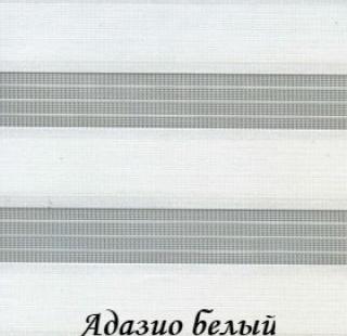 adazio_0225_beliy