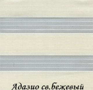 adazio_2261_sv-bezeviy