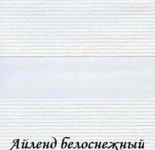 ailend_0225_belosnezniy