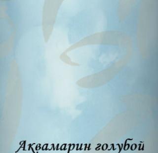 akvamarin_5150_goluboy