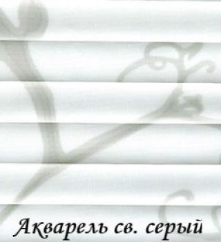 akvarel_1608_svseriy