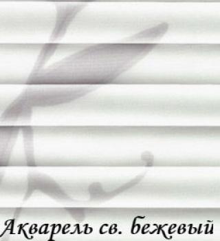 akvarel_2259_svbejeviy