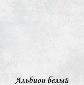 albion_beliy