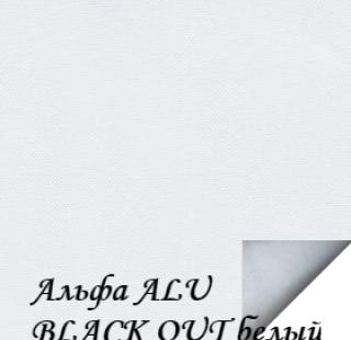 alfa_alu_black-out_beliy