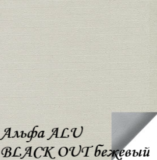 alfa_alu_black-out_bezeviy