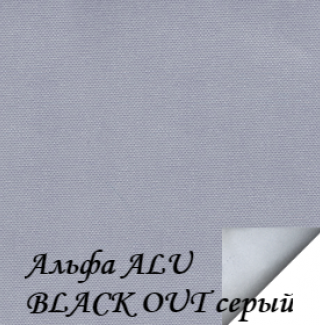 alfa_alu_black-out_serliy