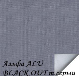 alfa_alu_black-out_tserliy