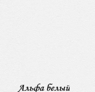 alfa_beliy