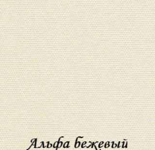 alfa_bezeviy