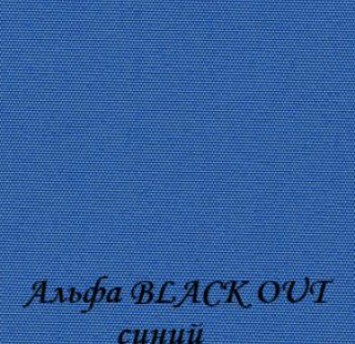 alfa_black-out_sinliy