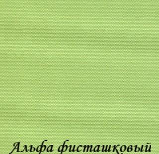 alfa_fistashkoviy