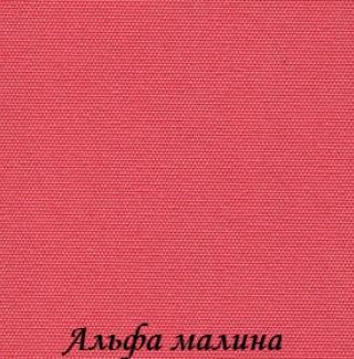 alfa_malina