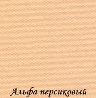 alfa_persikoviy