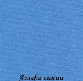 alfa_siniy