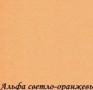 alfa_svetlo-oranzeviy