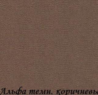 alfa_temn-korichneviy