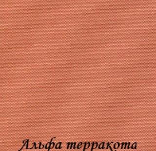 alfa_terrakota