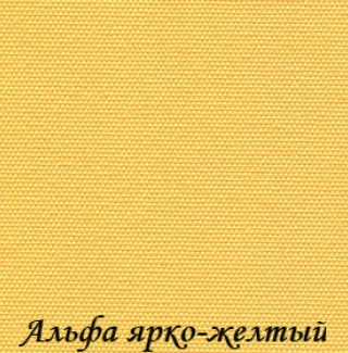 alfa_yarko-zeltiy