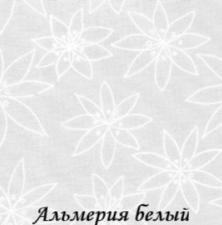 almeriya_beliy