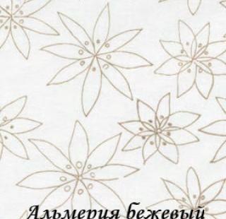 almeriya_bezeviy