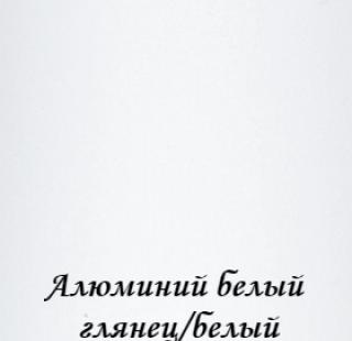 aluminiy_89mm_beliy_glyanec