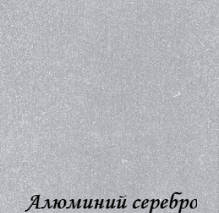 aluminiy_89mm_serebro