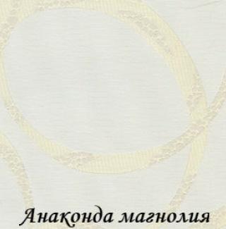 anakonda_magnoliya