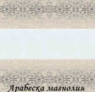 arabeska_2259_magnoliya