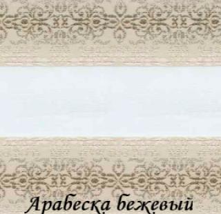 arabeska_2261_sv-bezeviy
