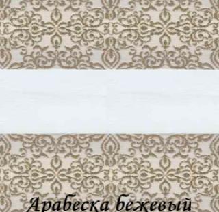 arabeska_2406_bezeviy