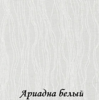 ariadna_0225_beliy