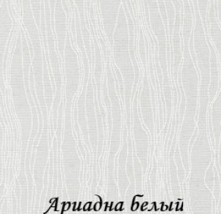 ariadna_beliy