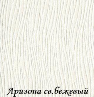 arizona_BO_2261_sv-bezeviy