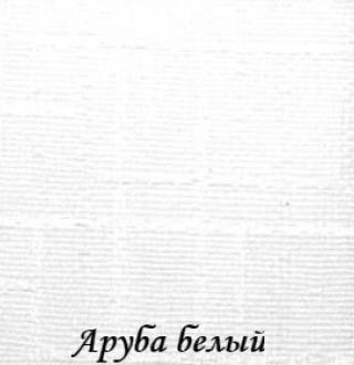 aruba_0225_beliy