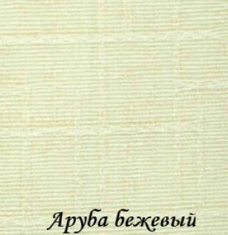 aruba_2406_bezeviy