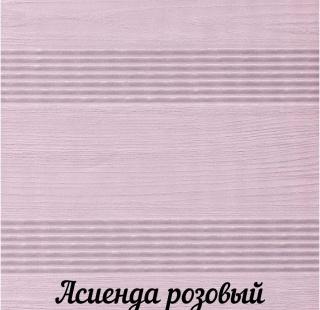 asienda_rozoviy