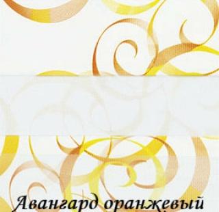 avangard_3499_oranzeviy