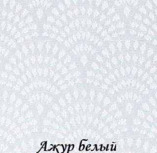 azur_beliy