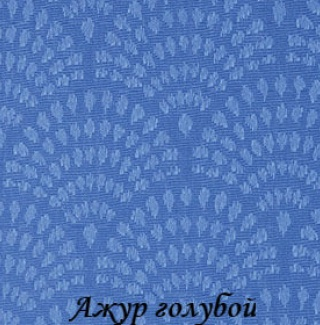 azur_goluboiy