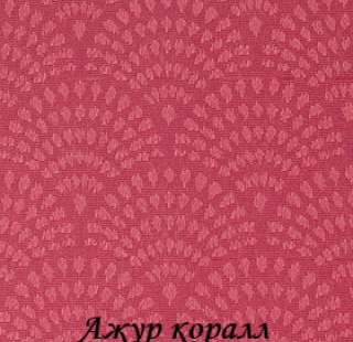 azur_korall