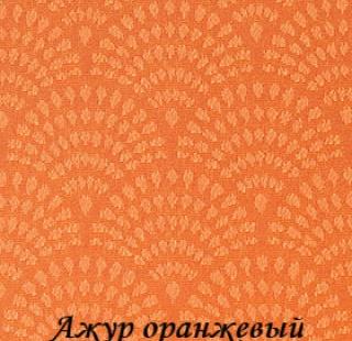 azur_oranzeviy