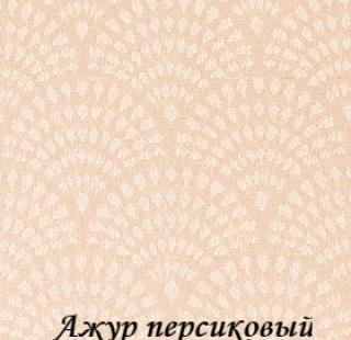 azur_persikoviy