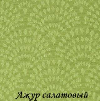 azur_salatoviy