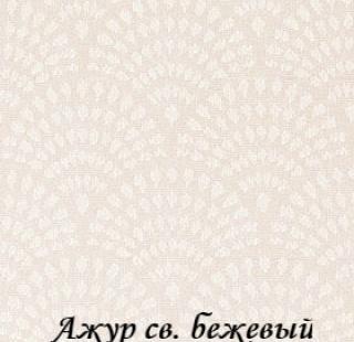 azur_sv-bezeviy
