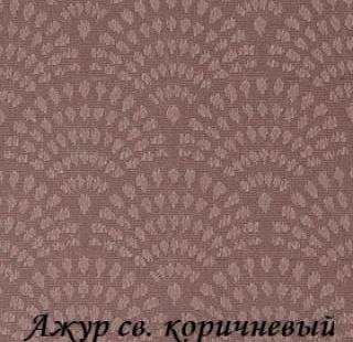 azur_sv-korichneviy