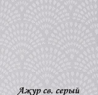azur_sv-seriy