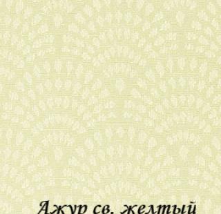 azur_sv-zeltiy