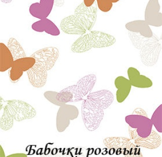 babochki_4082_rozoviy