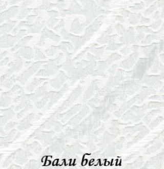 bali_0225_beliy