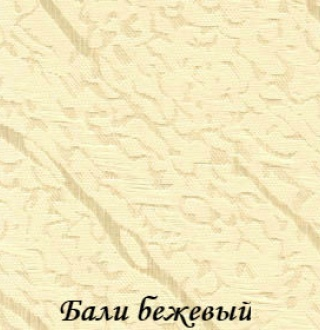 bali_2261_bezeviy